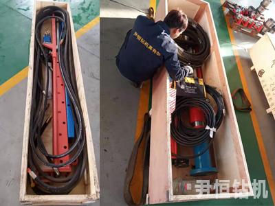 ZYJ系列液压架柱式探水钻机